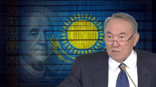 Реальный сайт знакомств в казахстане