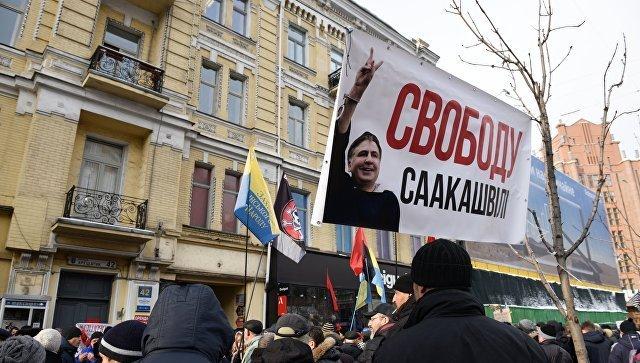 Эксперт: судьба Саакашвили будет интересной