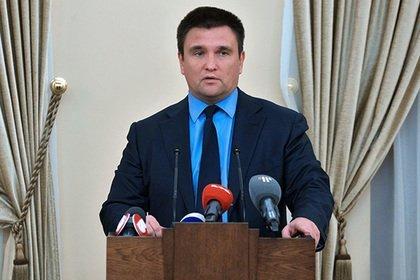 ЕСобсуждает отмену безвиза с Украинским государством