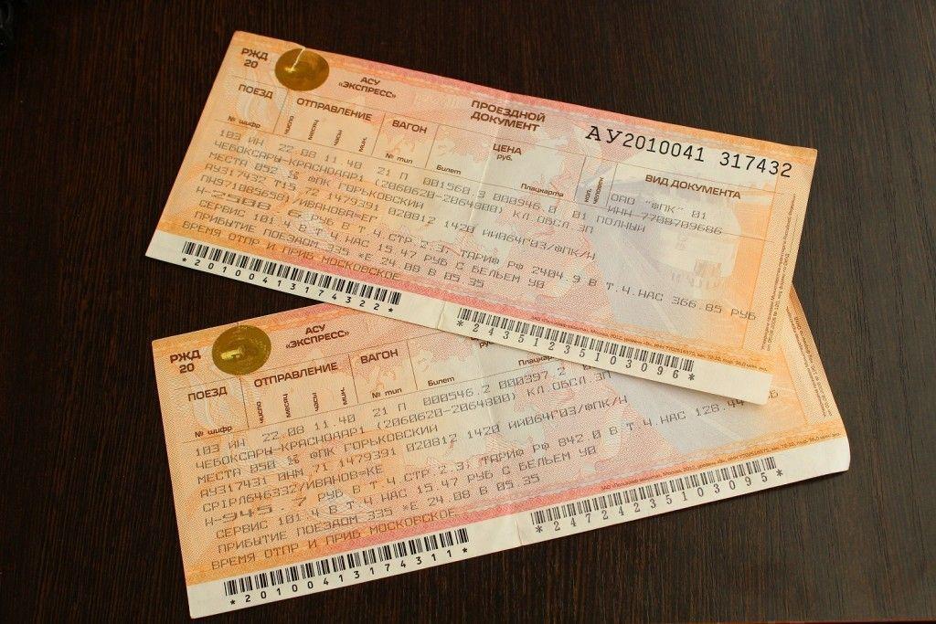 Попробуйте заказать и купить железнодорожный билет по маршруту махачкала → оренбург через интернет прямо сейчас.