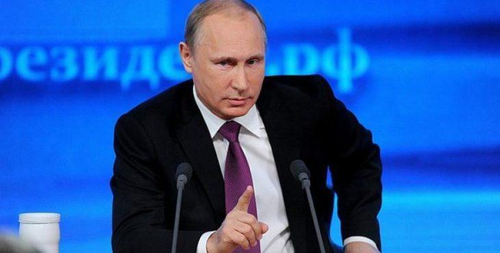 Итоговая пресс-конференция Владимира Путина 2017 — смотреть запись прямой видео трансляции