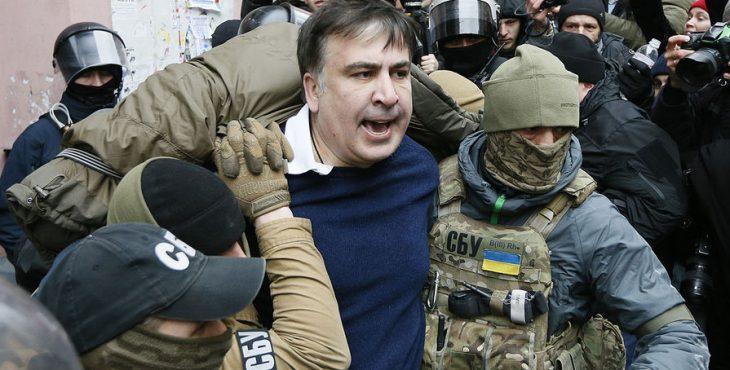 Майдан Саакашвили: импичмент Порошенко начали обсуждать в Раде — последние новости, видео, фото, хроника событий