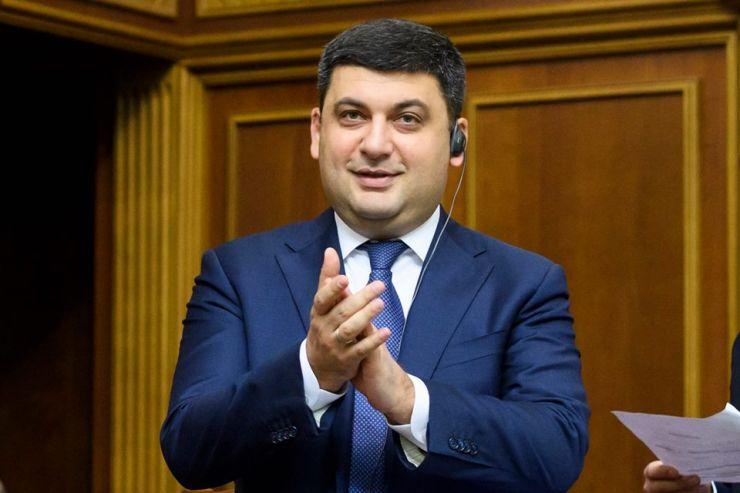 ВКиеве назвали дату сокращения тарифов нагаз— Украинцам продолжают обещать