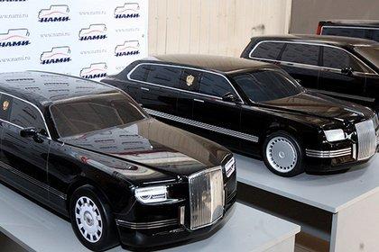 Минпромторг назвал розничную стоимость авто проекта «Кортеж»