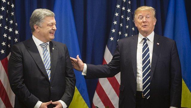 Новости Украины сегодня — 20 января 2018
