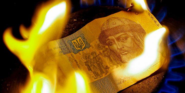 Инфляция прогнозов: что ждёт экономику Украины в 2018 году