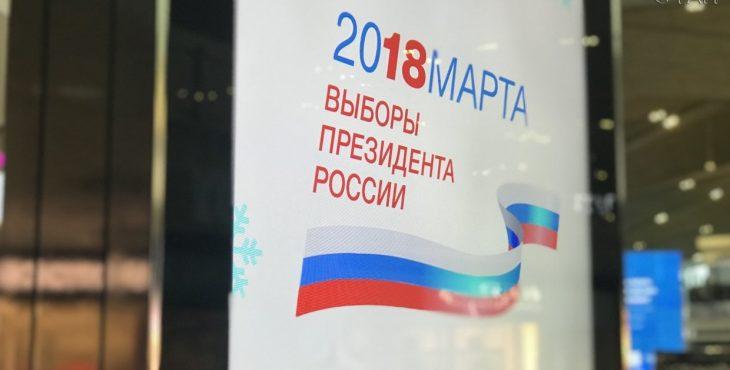 Новости России — сегодня 14 января 2018