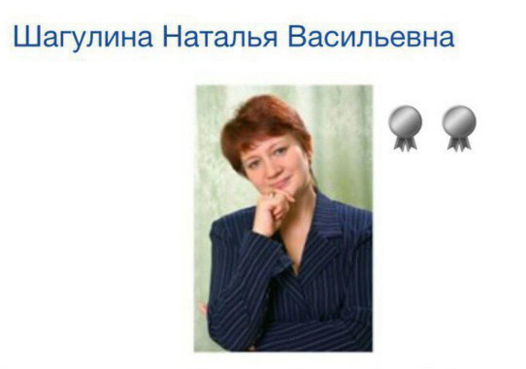 Русские парни пришли к училке