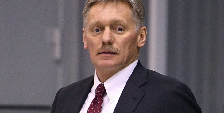 Когда отменят режим самоизоляции: Песков ответил на вопрос о дате снятия карантина