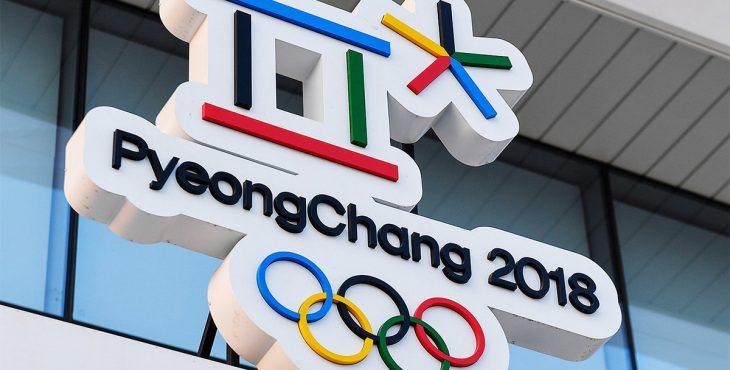 Олимпиада в Южной Корее 2018: медальный зачет, последние новости сегодня 16.02.18, расписание соревнований, сколько медалей у России