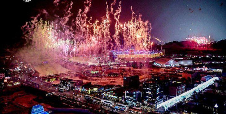 Олимпиада в Южной Корее 2018: расписание, календарь соревнований, список российских спортсменов