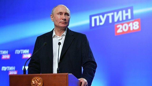 «России нужен прорыв»: Путин о планах на следующий срок и победе на выборах