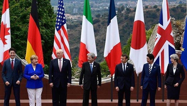 Большая восьмерка (G8)