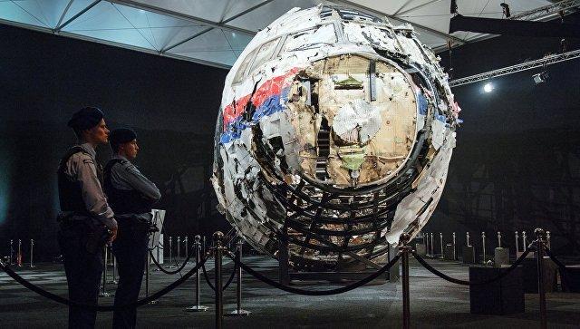 Расследование гибели MH17: Россию официально обвинили виновной — последние новости