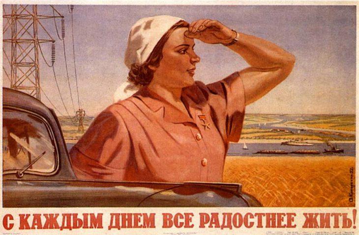 СССР воспитывал настоящих людей а не потребителей