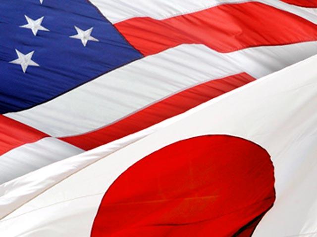 Япония готовит ответные пошлины наимпорт изсоедененных штатов