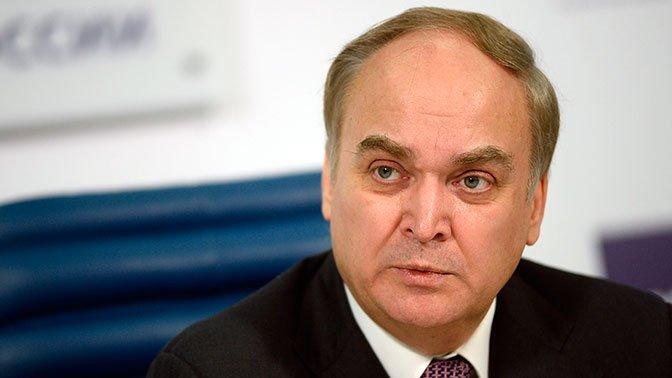 Антонов рассказал об ухудшении жизни русскоязычных граждан в США