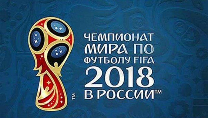 Чемпионат Мира по Футболу 2018: результаты, расписание матчей, календарь, последние новости сегодня 23 июня