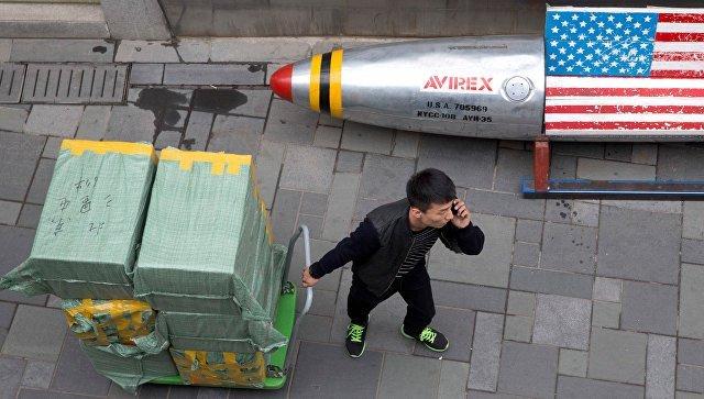 США ввели пошлины на китайские товары