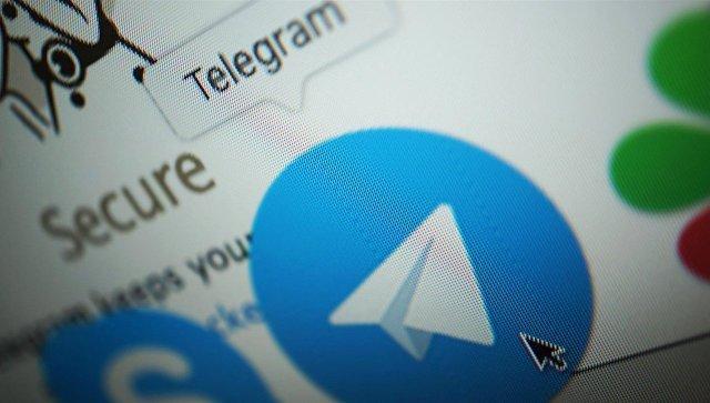 В ФСБ объяснили требования к Telegram