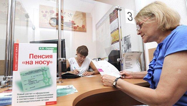 Силуанов рассказал, какой будет средняя пенсия в 2024 году