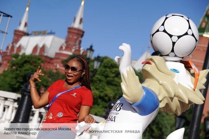 Британские СМИ объяснили, почему английским болельщикам стоит поехать на ЧМ-2018 в Россию