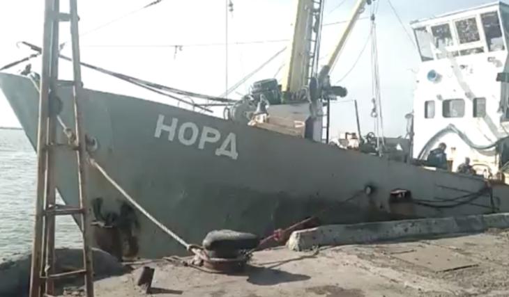 Членам экипажа судна «Норд» вернули паспорта
