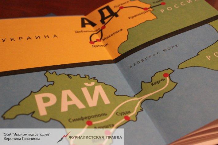 СМИ: турпоток в Крым продолжает бить рекорды