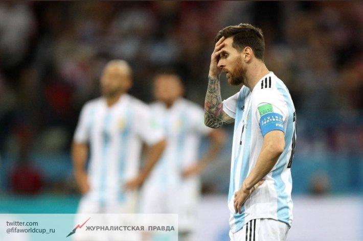 Аргентинские фанаты заблудились в двух Новгородах на ЧМ-2018