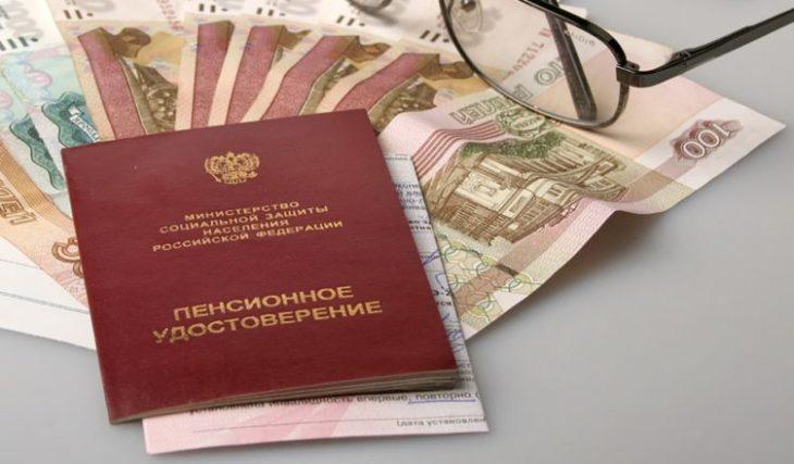 Безработные россияне смогут выйти на пенсию досрочно