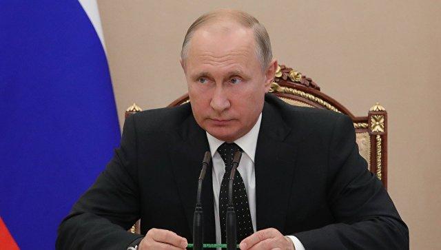 «Прямая линия» с президентом Путиным 2018: смотреть видео-трансляцию онлайн 7 июня (обновлено)