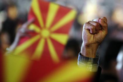 СМИ сообщили новое название Македонии