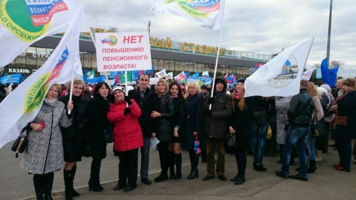 Российские профсоюзы жалуются: Мешают митинговать против повышения пенсионного возраста
