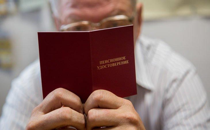 Что будет с теми, кто не доживет до пенсии