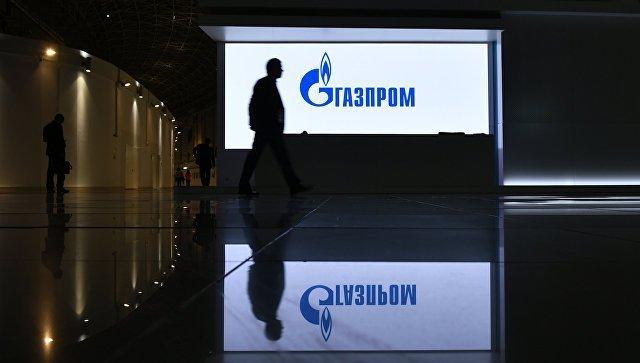 Газпром добился остановки исполнения решения Стокгольмского арбитража
