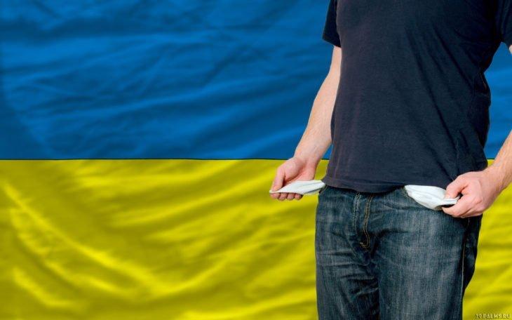 Киев просит США снять пошлины против него