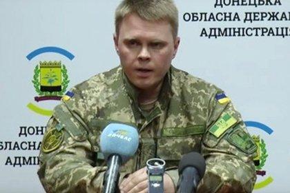 Донецкую область возглавит чекист