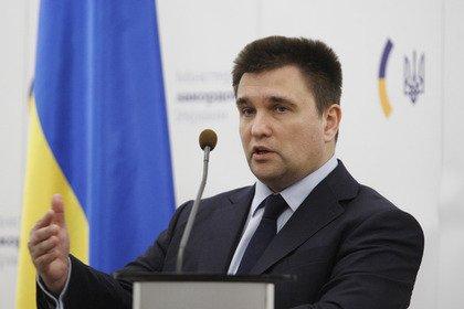 Киев раскрыл свой рецепт достижения мира в Донбассе