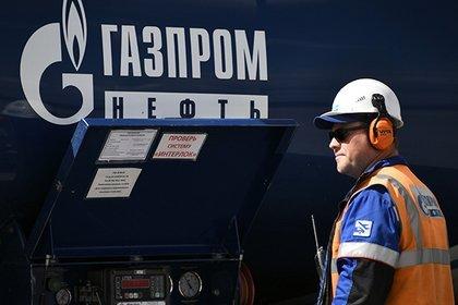Торговая война Китая и США подсобила «Газпрому»