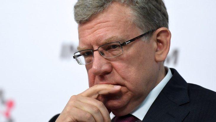 Кудрин: повышение пенсионного возраста выгодно для россиян