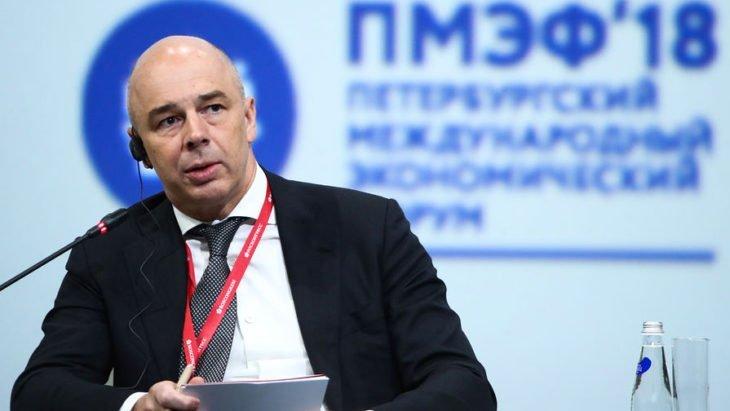Силуанов рассказал, когда пенсия в России достигнет $300