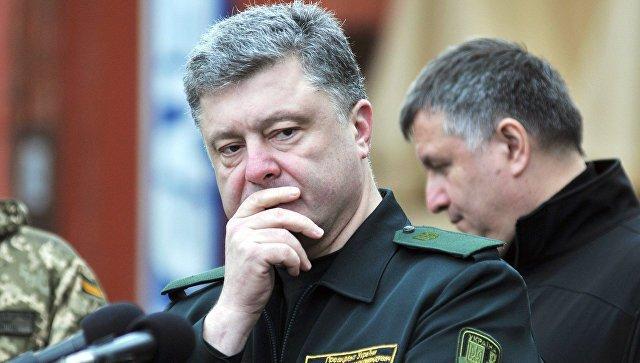 Новости Украины сегодня — 17 июля 2018