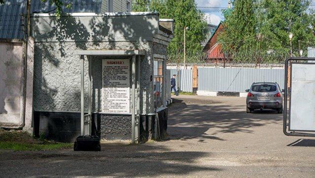 Пытки в ярославской колонии — реакция властей: фото и видео, последние новости расследования 18 августа 2018