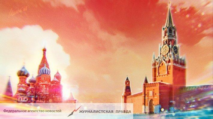 В Москве началось празднование 1030-летия Крещения Руси — прямая видео трансляция торжества