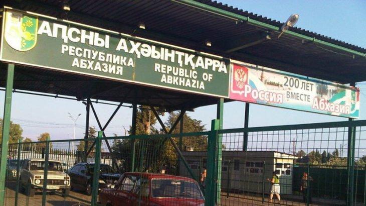 Школьник незаконно пересёк границу России и Абхазии в поисках места для чтения книги