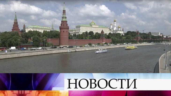 Выступление Путина по пенсионным изменениям состоится сегодня 29 августа в полдень — прямая онлайн видео трансляция
