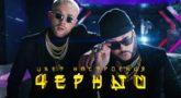 Егор Крид feat. Филипп Киркоров — Цвет настроения черный (премьера клипа, 2018)
