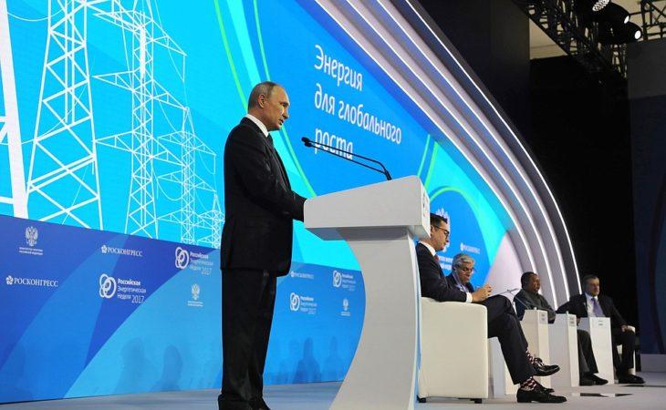 Выступление президента Владимира Путина на заседании форума «Российская энергетическая неделя» Видео онлайн