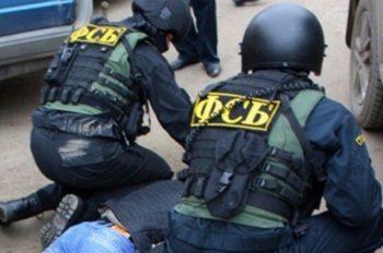 ФСБ, задержание