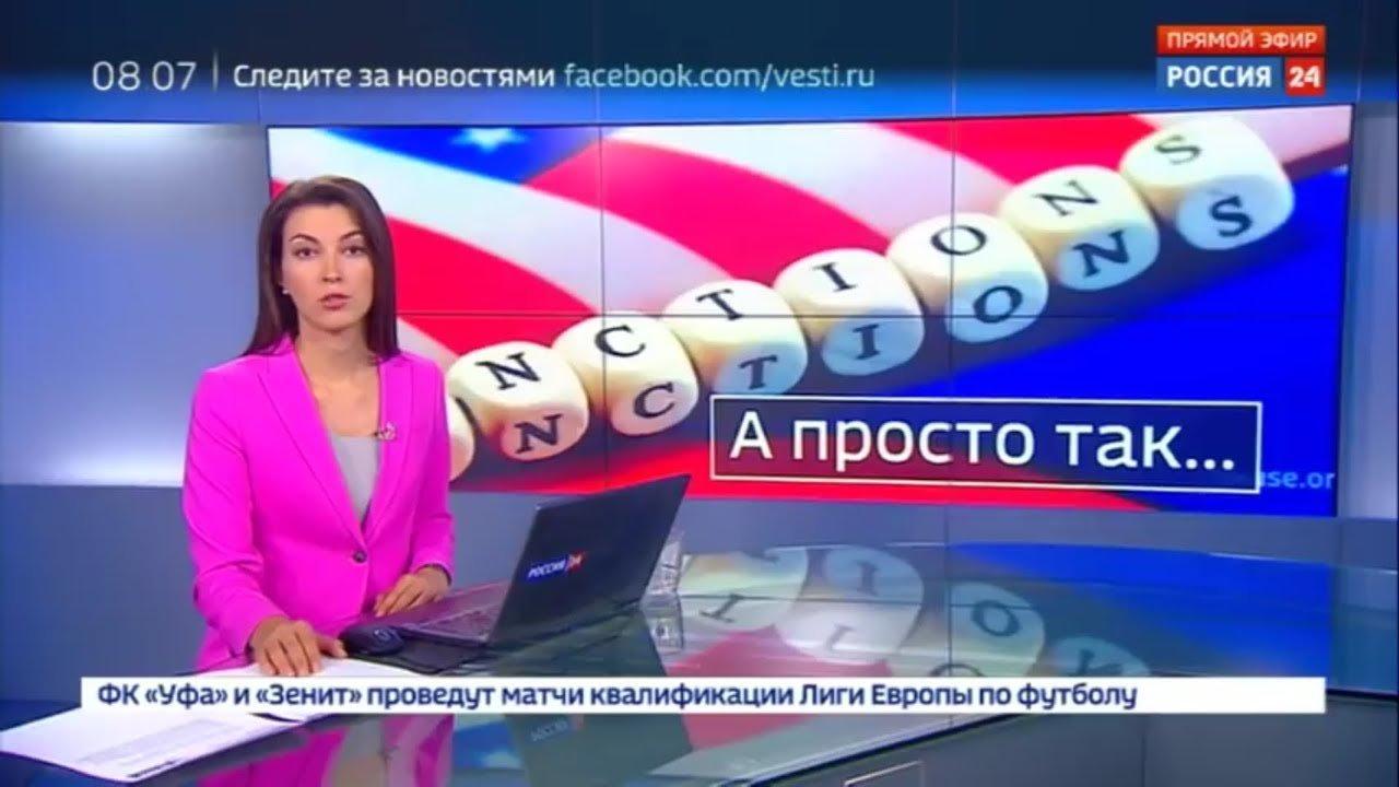Несколько европейских стран поддержали введение санкций против России
